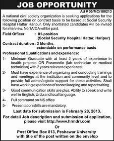 Job Advertisements Samples Jobs In National Civil Society Organization Social