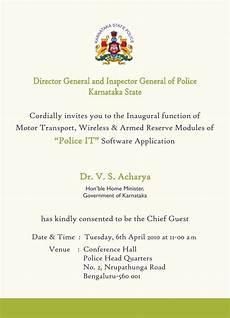 Inauguration Invitation Card Sample Police It Inauguration Invitation Card