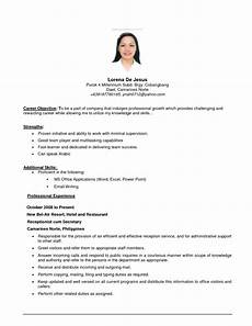 What Are Some Objectives For A Resumes Teachers Cv Http Www Teachers Resumes Com Au Teachers