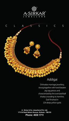 A Sirkar Jewellers Design Addigai Orthodox Marriage Jewellery Strung Together With