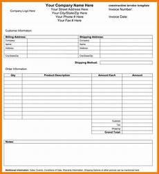 Construction Bill Template 10 Construction Bill Format Sample Travel Bill