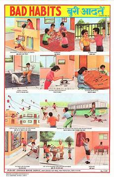 Good Habits Chart For School Indian School Posters In 2019 School Posters India