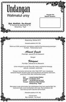 desain undangan akad nikah musyarofah undangan akadnikah