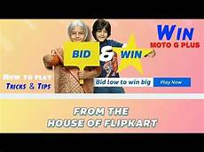 bid and win how to play flipkart bid win win smartphone iphone