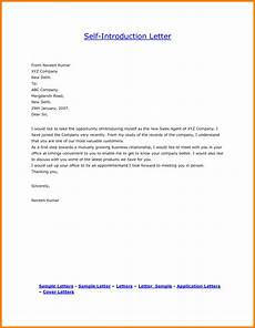 Email Introducing Yourself 5 Self Introduction Email To Colleagues Sample
