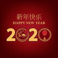 Happy New Year 2020 In Chinese Happy Chinese New Year Of 2020 Of Rat On Red Backdrop