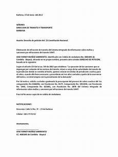 Ejemplos De Cartas De Peticion Carta De Peticion Comparendo Itboy