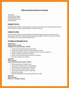 Clerical Resume Template 12 13 Resume Examples For Clerical Position