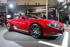 toyota grmn sports hybrid concept ii is super a 2012