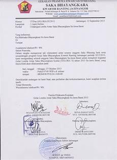 surat undangan gelora ii 2013 saka bhayangkara jatinangor