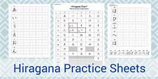 Hiragana Practice Chart Printable Japanese Worksheets Free And Printable Pdf