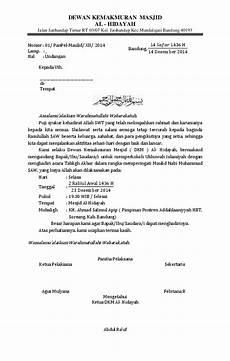 doc contoh surat undangan pengajian febriana rhdynsyh