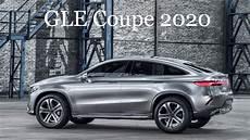 2020 mercedes gle coupe 2020 новый mercedes gle coupe