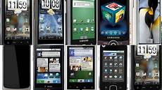 Andrad Mobile 11 Worst Android Phones Of All Time Phandroid