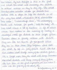 Essay On My Favourite Teacher 003 Essay Example About Favourite Teacher My Favorite In