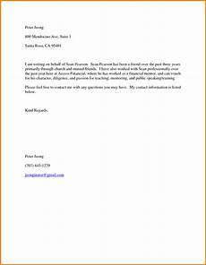 Letter Of Recommendation Moral Character 7 Character Letter For A Friend Resume Reference