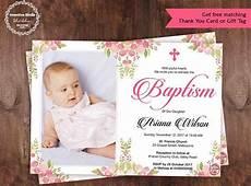 Christening Invitations Girl Printable Photo Baptism Invite Floral Baptism Invitation