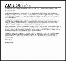 Dental Assistant Recommendation Letter Dental Assistant Sample Cover Letter Cover Letter
