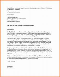 Immigration Recommendation Letter Sample 7 Personal Recommendation Letter For Immigration Sample