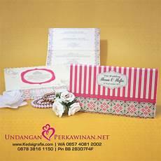 undangan pernikahan mewah elegan undanganperkawinan net