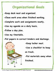 List Of Organisational Skills List Of Organizational Skills