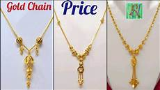 Chain Design Pattern In Gold For Ladies Latest Gold Chain Designs For Ladies With Price Latest