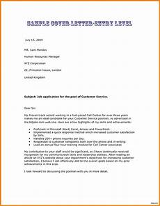 Entry Level Nursing Cover Letters 7 Entry Level Nurse Cover Letter Sales Slip Template