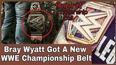 Design A Wwe Belt Online Brand New Championship Belt Design Wwe Launched New Belt