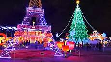 Magic Winter Lights La Marque 2015 Magical Winter Lights Youtube