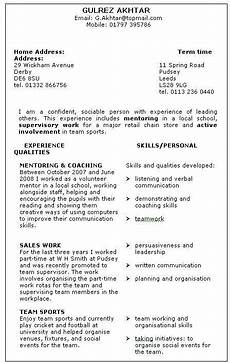 Skill Based Resume Example Resume Examples Skills Based Skills Based Functional