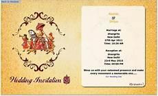 Create E Invite Create A Social Media Event