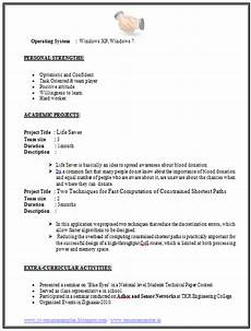 Sample Of A Cv Format Over 10000 Cv And Resume Samples With Free Download