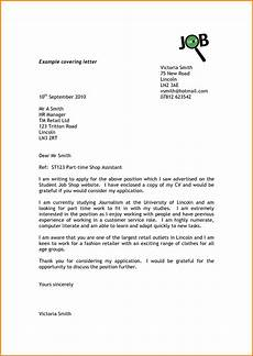 Part Time Job Cover Letter Student Cover Letter For Student Part Time Job Example Letters