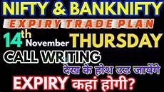 Nifty Option Premium Chart Bank Nifty Amp Nifty Tomorrow 14th November 2019 Daily Chart