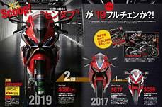 Honda V4 Superbike 2020 by Honda Cbr1000rr Could Get Motogp Derived V4 Engine For