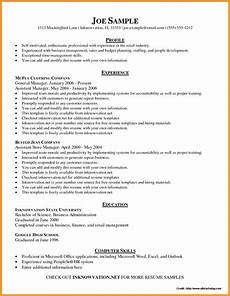 resume wizard free download 14 15 resume wizard free download southbeachcafesf com