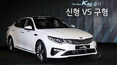 2020 Kia Optima Release Date by Kia Optima 2020 Release Date Review Ratings Specs