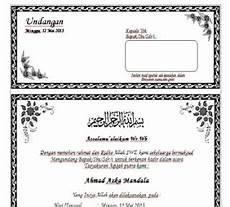 contoh surat undangan aqiqah dalam bentuk word contoh undangan acara aqiqah assalam print