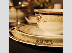 56 Bone China Dinnerware Set Plates Dishes Porcelain Gold