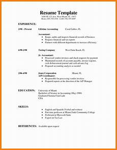Resume For Part Time Job Student 40 Resumes For High School Students In 2020 Job Resume