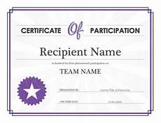 Free Printable Participation Certificates Certificates Office Com