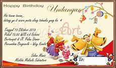 desain undangan ulang tahun anak