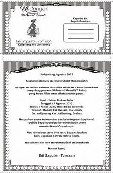 download gratis contoh undangan walimatul khamli 7 bulan