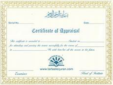 Certificate Of Successful Completion Certificate Of Appraisal Learn Quran Online