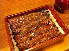 File:Unaju, grilled eel on the rice   Wikimedia Commons