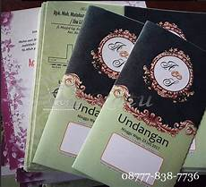 undangan kosong surabaya blangko undangan pernikahan khitanan aqiqah ratu