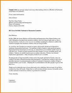 Immigration Letter Of Recommendation For Family Letter Of Recommendation For Immigration Template Business