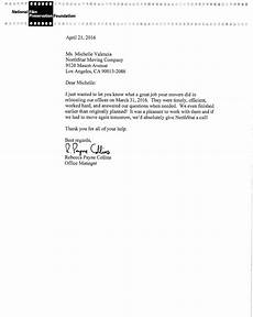 Letter Of Recommendation For Office Manager Recommendation Letters
