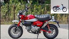 2019 Honda 125 Monkey by 2019 Honda Monkey 125 And Cub 125