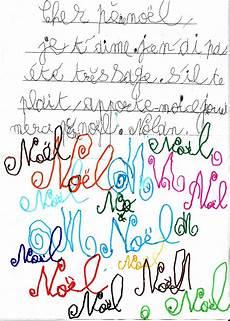 Lettre Au Pere Noel Lettre Au P 232 Re No 235 L Wikip 233 Dia